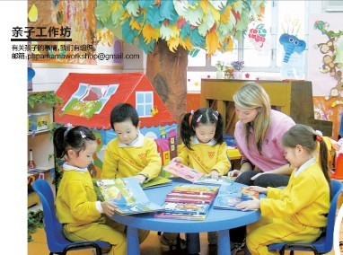 像港式幼儿园,在教学模式上